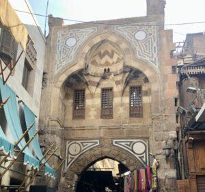 Khan El Kalili Bazar